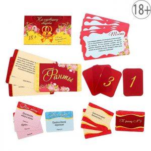 Фанты-набор-для-проведения-годовщины-свадьбы