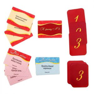 Фанты-набор-для-проведения-годовщины-свадьбы2