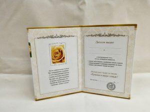 диплом родителям в годовщину свадьбы2