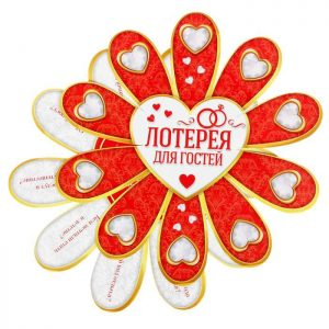 набор-свадебных-ромашек-Викторина-и-лотерея-для-гостей2