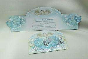 Пригласительные свадебные голубые