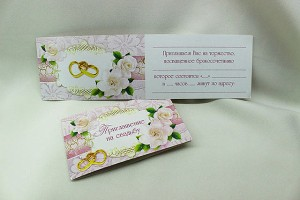 Пригласительные свадебные розовые