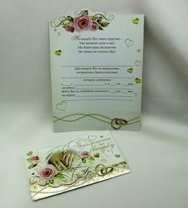 Пригласительные свадебные конверты с цветами