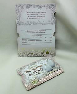 Пригласительные свадебные конверты розовые