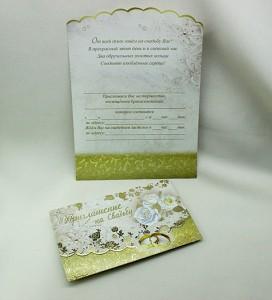Пригласительные свадебные конверты золотые