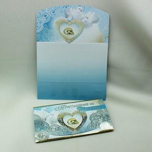Пригласительные свадебные конверты голубые