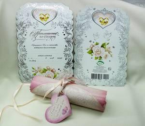 Пригласительные свадебные свитки серебро