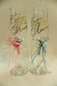 Свадебные бокалы розовый и голубой