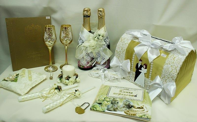 Набор свадебный золотой