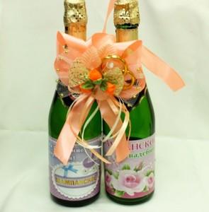 Украшение на свадебное шампанское оранжевое