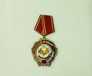 """Медаль свадебная """"Лучшему дедушке"""""""