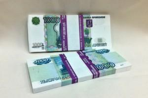 Шуточные деньги на выкуп и на конкурсы