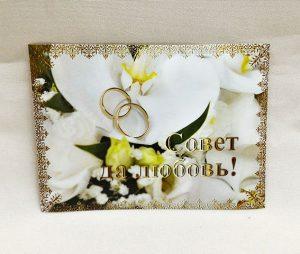 Наклейка на свадебное шампанское