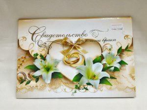 Корочка для свидетельства о браке с цветами