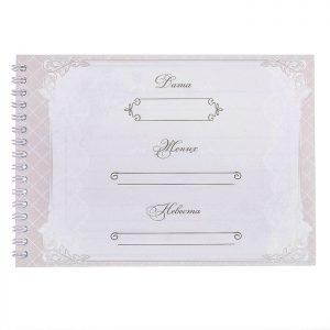 Книга свадебных пожеланий пурпурная разворот страницы