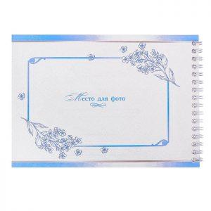 Книга свадебных пожеланий синяя место для фото