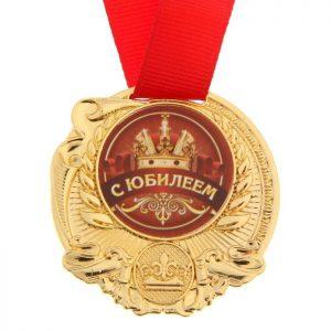 Медаль-с-юбилеем3