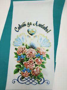 Рушник-для-каравая-голуби-синий