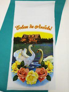 Рушник-для-каравая-лебеди-дом