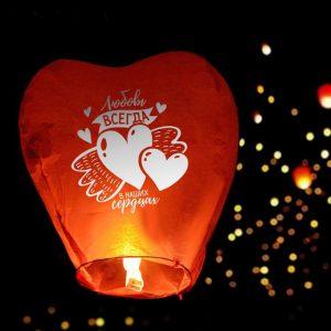 Небесный фонарик красный любовь в сердцах