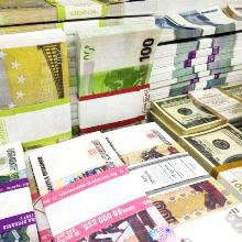 деньги-на-выкуп