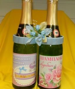 Украшение на свадебное шампанское два кольца