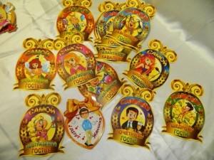 Медали свадебные для конкурсов