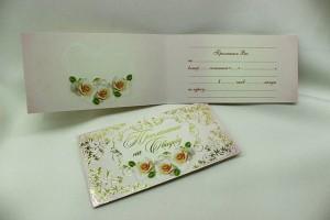 Пригласительные свадебные с цветами