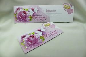 Пригласительные свадебные конверты сиреневые