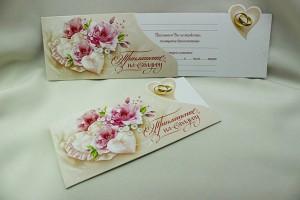 Пригласительные свадебные конверты персиковые