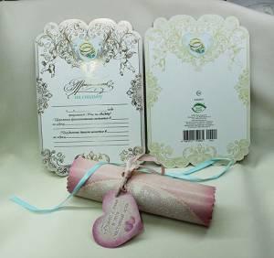 Пригласительные свадебные свитки серые