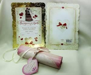 Пригласительные свадебные свитки золотые
