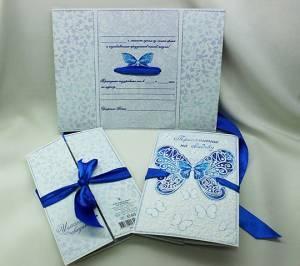 Пригласительные свадебные книжечка синие
