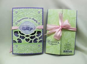Пригласительные свадебные книжечка сиреневые с зеленым