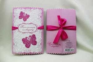 Пригласительные свадебные книжечка розовые