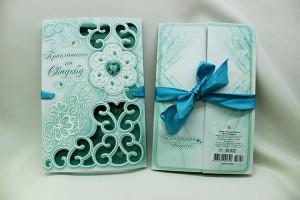 Пригласительные свадебные книжечка мятные
